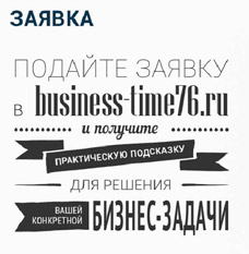 business-time76