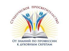Школа Лидеров Молодежного Просветительства